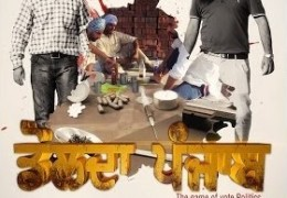 "PunjabUp Films has come up with second short movie: ""Dolda Punjab""."
