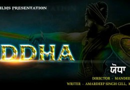 After Sadda Haq Kuljinder Sidhu Upcoming Movie || Yoddha
