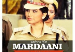 "Rani Mukerji packs a punch with dialogues, in the Coming Soon ""Mardaani'"