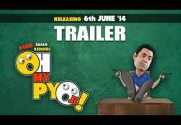 Punjabi Film Oh My Pyo Ji not to be released …