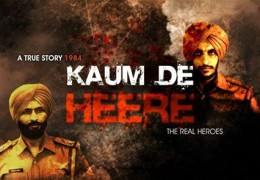 Film 'Kaum De Heere' will Release in India on 22  August 2014