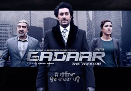 Harbhajan Mann coming back In action - Gadaar
