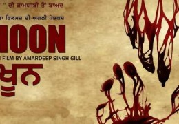 "Auditions For the upcoming short films ""KHOON"""