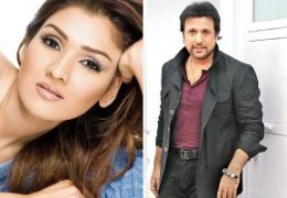 Govinda's daughter Narmmadaa to debut opposite Punjabi superstar