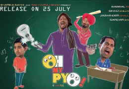 "Ban removed  on comedy movie ""Oh My Pyo Ji"""