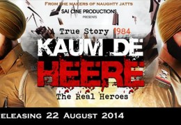 """Kaum De Heere"" : a movie on Indira's Assassins ,targeted by Intelligence Bureau"