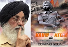 "Parkash Singh Badal voiced against ""Kaum De Heere"", movie on Indira's assassins"