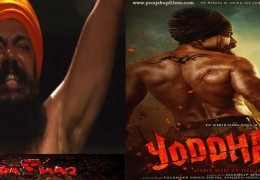 After sadda haq now 'Yoddha The Warrior