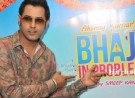 <b>Punjabi singer Gippy Grew...</b>