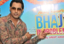 Punjabi singer Gippy Grewal realy in trouble