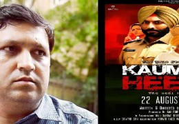 "Another blow on ""Kaum De Heere"", CBFC Chief  accused of taking  bribe to clear the movie"