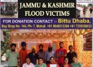 <b>Helping Hand for J&amp;K ...</b>