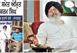 Bikram returns home, to turn Amritdhari Sikh ||Shoe Hurling Case on CM Badal
