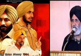 "Punjab Education minister Daljit Cheema saying ""Kaum De Heere "" movie glorifies ""terrorists"""