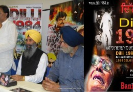 Music of movie Dilli 1984 was released in Birmingham