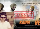 <b> Producer of &quot;KAUM D...</b>