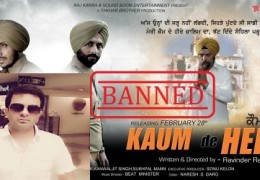 "Producer of ""KAUM DE HEERE"" Satish Katyal put question to Media/Politicians/I&B/Censor Board"