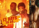 <b>Sadda Haq team is ready t...</b>