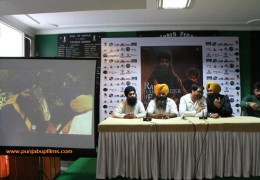 Premier show of Punjabi movie  'Rakhe Harimander De' remind history
