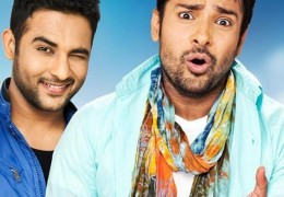 Amrinder Gill is back Again with Harish Verma To Entertain You