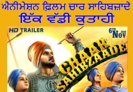 "Animation movie ""Chaar Sahibzaade""  through the core of the film have been a dereliction"