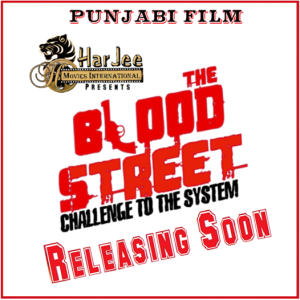 """The blood street"" movie 2nd time rejected by Indian sensor board"