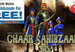 Free Watch 3D Animation Movie CHAAR SAHIBZAADE