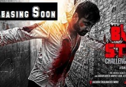 The Blood Street Punjabi Movie Releasing Soon