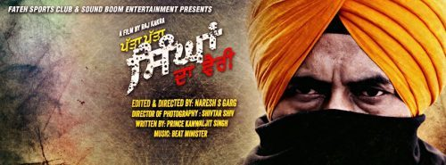 After Kaum De Heere Raj Kakra Upcoming Movie || Patta Patta Singhan Da Vairi