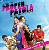 Proper Patola movie name is big slap on women society