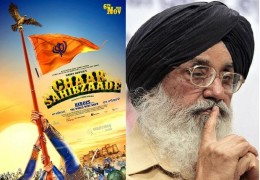 Punjab CM Badal watched 3D animation movie Chaar Sahibzaade