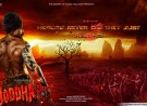 <b>Review of Punjabi Film YO...</b>
