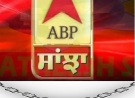 <b>ABP Sanjha shut down in P...</b>