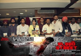 The music of  HAR JEE International movie The Blood Street released