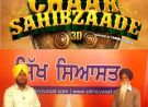 <b>Talkshow On Chaar Sahibza...</b>