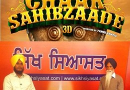 Talkshow On Chaar Sahibzaade 3D Cartoon/Animation Movie By Sikh Siyasat