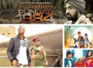 <b>The Punjabi film industry...</b>