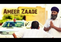 Ameer Zaade Punjabi Song By  Justin Bumrah (Video)