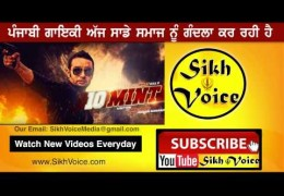 Reply To Sippy Gill For 10 Mint Song By Sikh Voice