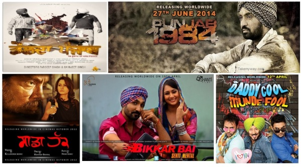 Yougesters filmmakers bring hope to Punjabi cinema