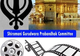 Shiromani Committee(SGPC) To Set Up Sikh Censor Board