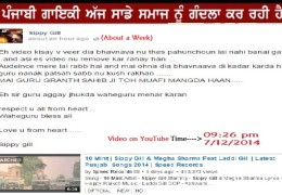Hollow claims by Sippy Gill for his Dus Mint (10 Mint ) song