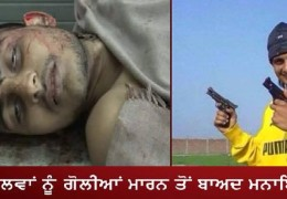 Notorious Punjabi gangster Sukha Kahlwan shoot in police car