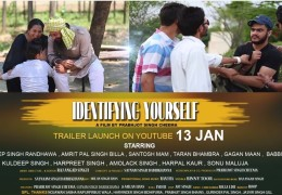 "Upcoming Punjabi Short Movie ""Identifying Yourself"" (Teaser)"