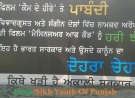 <b>Sikh Youth OF Punjab prot...</b>