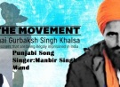 <b>Punjabi Song By Manbir Si...</b>