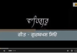 "Punjabi Song ""Gurbaksh Seyoun "" By Nav Benipal(Video)"