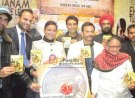 <b>Music of  Punjabi movie '...</b>