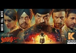 Must Watch Full Punjabi Movie Yoddha – The Warrior(Video)