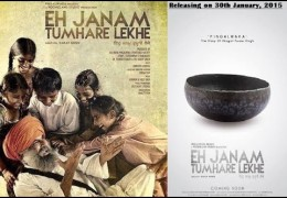 "Must watch video clips of  movie ""Eh Janam Tumhare Lekhe"" on the life of Bhagat Puran Singh"